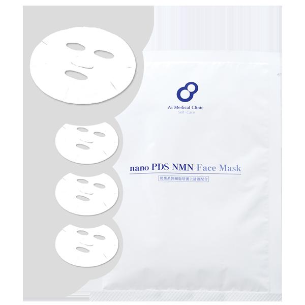 nanoPDS NMN <br>FACE MASK
